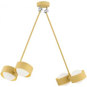 Argon MASSIMO 1677 lampa wisząca 4x4W/LED IP44 3000K