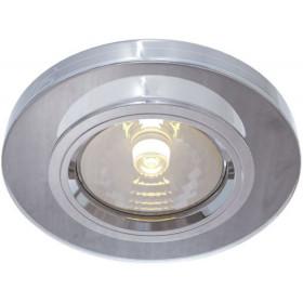 Maytoni Metal Modern DL289-2-01-W downlight wpuszczany 1x50W/GU10 IP20